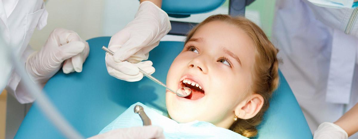 Детская стоматология Фрязино
